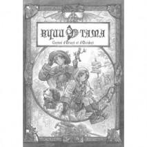 Ryuutama Contes d'Orient & d'Occident