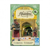 La chambre du trésor alhambra