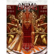 Anima Gaia